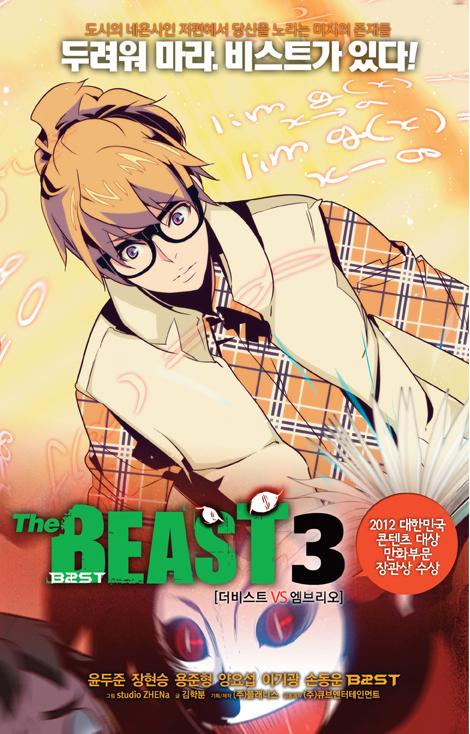 beast 3