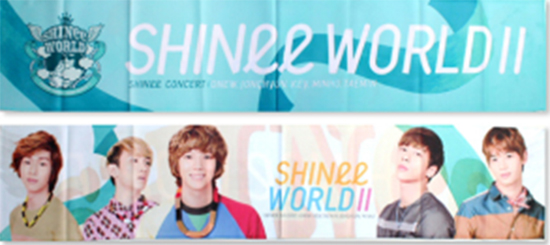 shinee world ii