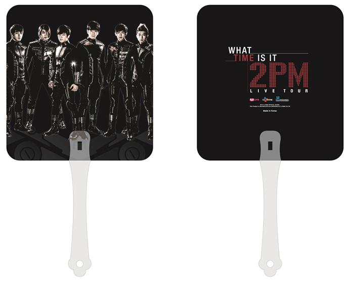 2PM Fan