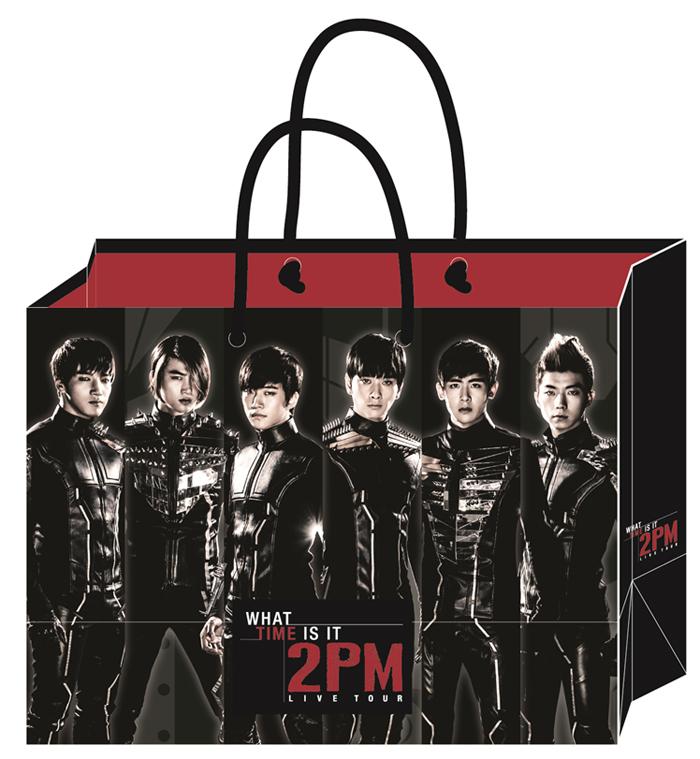 2PM Shopping Bag