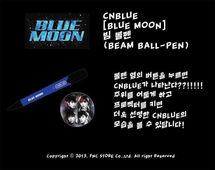 CNBLUE Blue Moon Beam Ball-pen