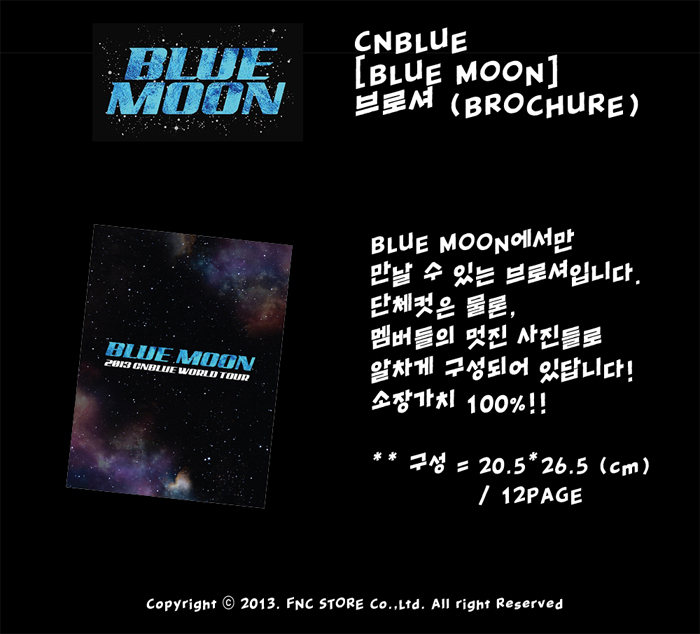 CNBLUE Blue Moon Brochure