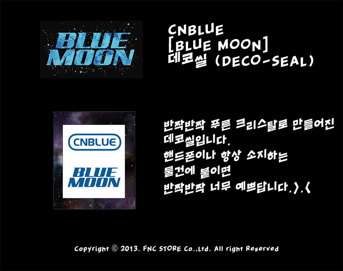 CNBLUE Blue Moon Deco Seal