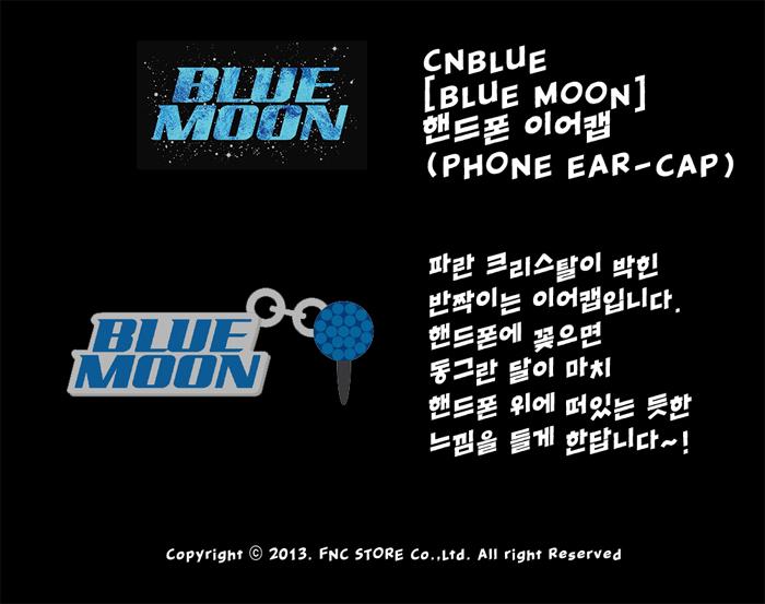 CNBLUE Blue Moon Ear-Cap