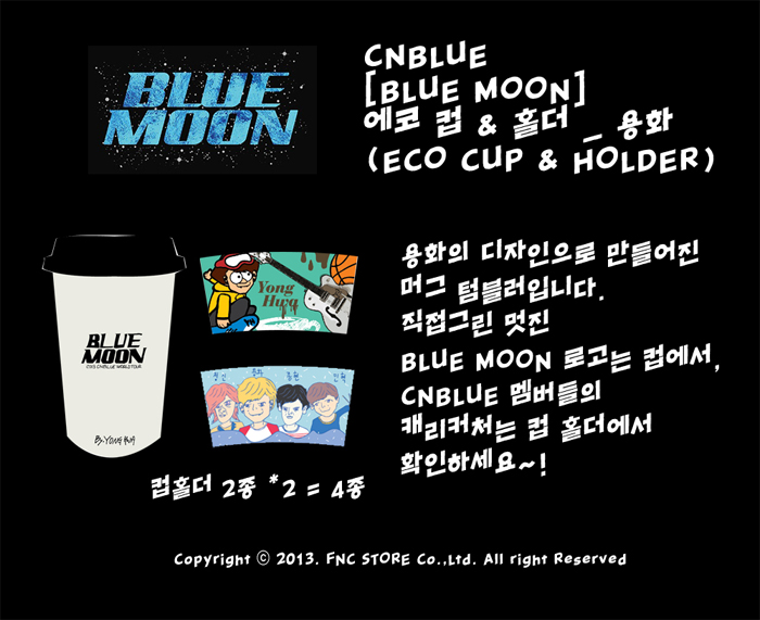 CNBLUE Blue Moon Eco Cup & Holder