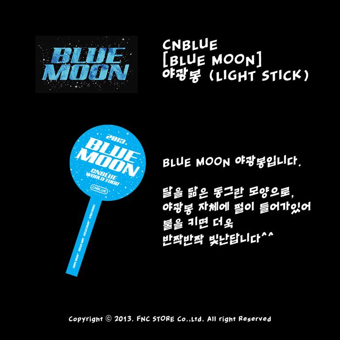 CNBLUE Blue Moon Light Stick