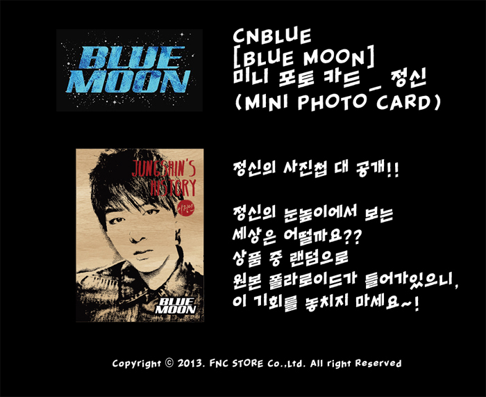 CNBLUE Blue Moon Mini Photo Card