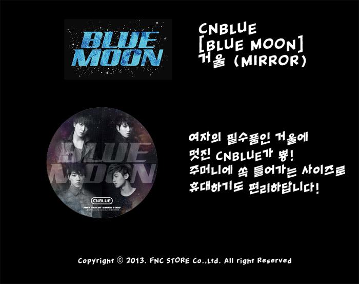 CNBLUE Blue Moon Mirror