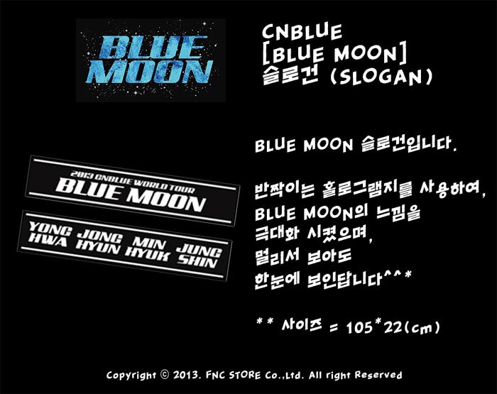 CNBLUE Blue Moon Slogan