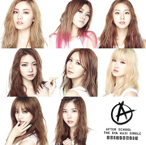 After School 6th Maxi Single