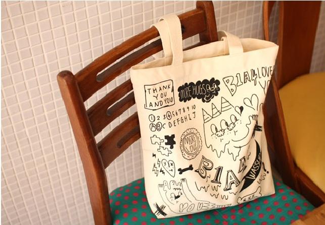 B1A4 Bag