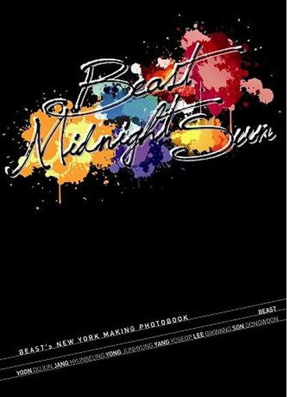 Beast Midnight Sun Makin g Book
