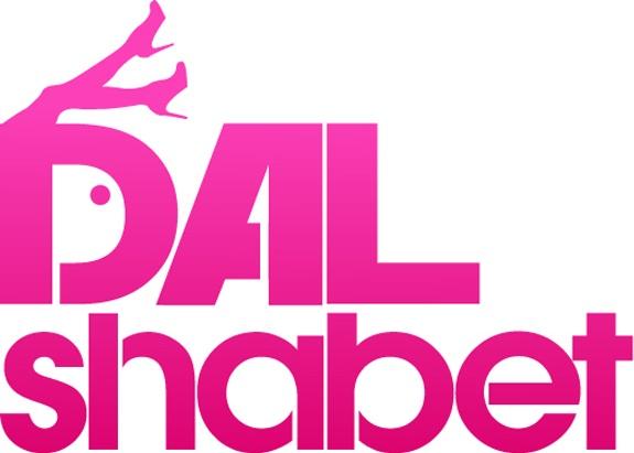 Dalshabet Be Ambitious