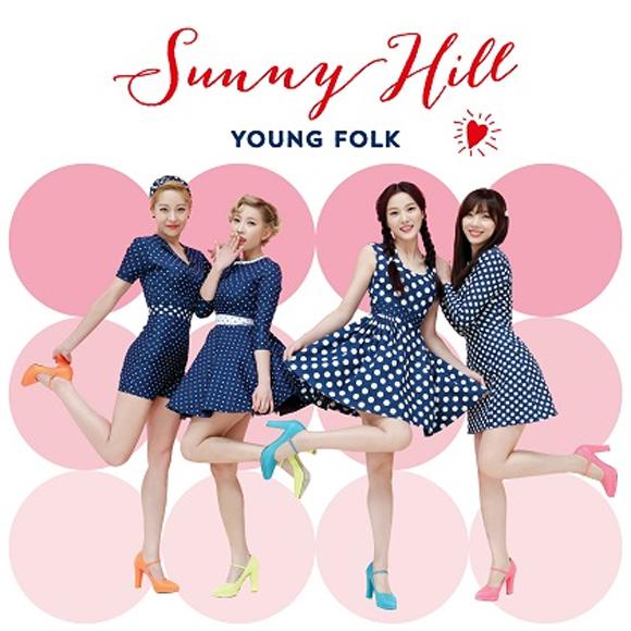 Sunny Hill Young Folk
