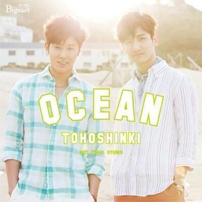 Tohoshinki Ocean Bigeast