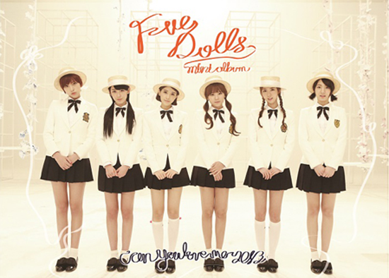 Five Dolls First Love
