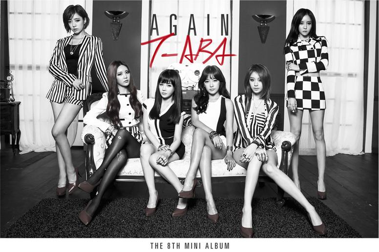 t-ara again