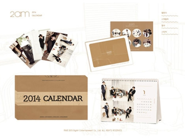 2AM Season Greeting