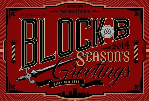 Block B Season Greeting