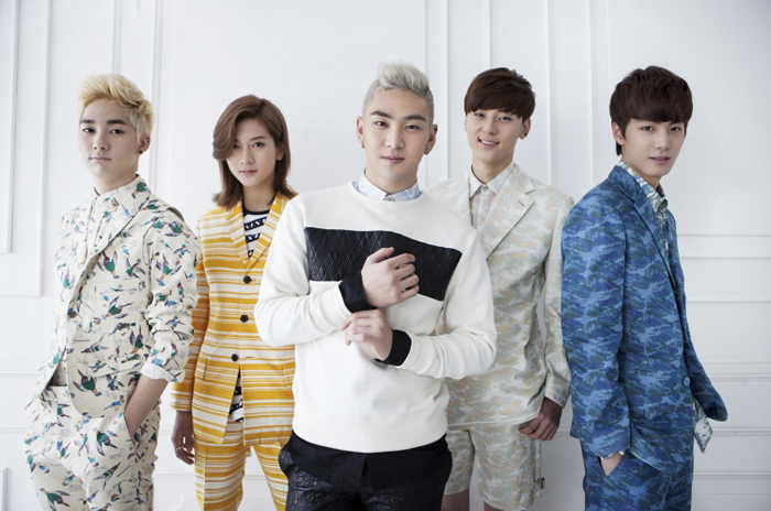 Nu'est 2014 Season Greeting