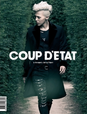Dragon Collectio...G Dragon 2013 Coup Detat
