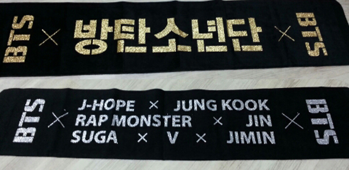 BTS Official Slogan
