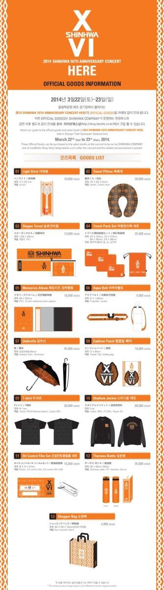 ShinHwa 2014 16th Anniversary Concert Merchandise